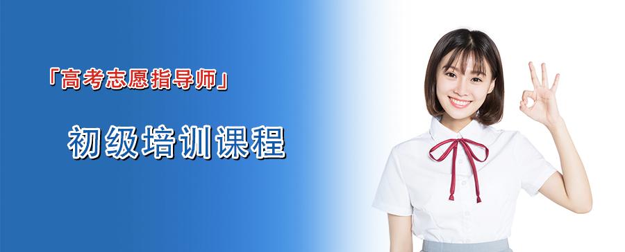 """""""百城千师""""讲师招募中"""